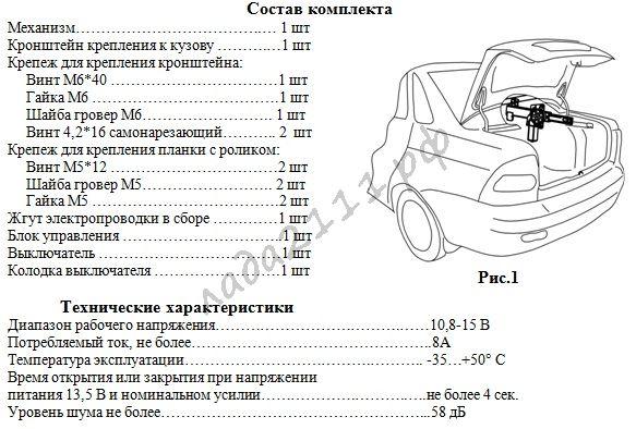 автомобилей оборудованных