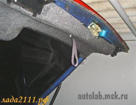 ручка багажника ВАЗ 2112