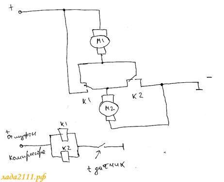 схема подключение вентиляторов