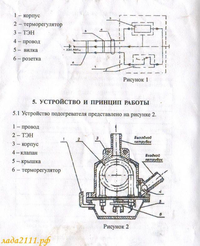 электрическая схема масляного обогревателя - Исскуство схемотехники.