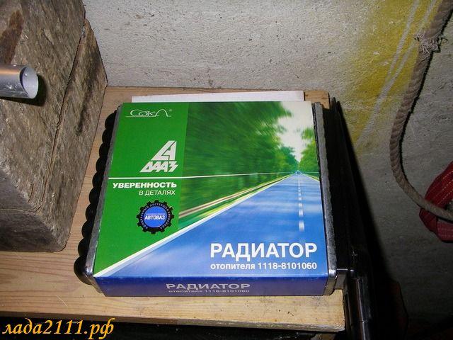 Ваз 2110 замена радиатора отопителя нового образца