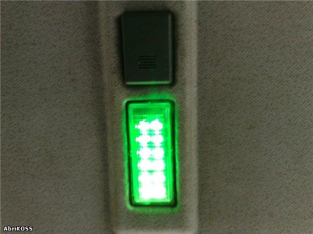 Подсветка салона ВАЗ 2110