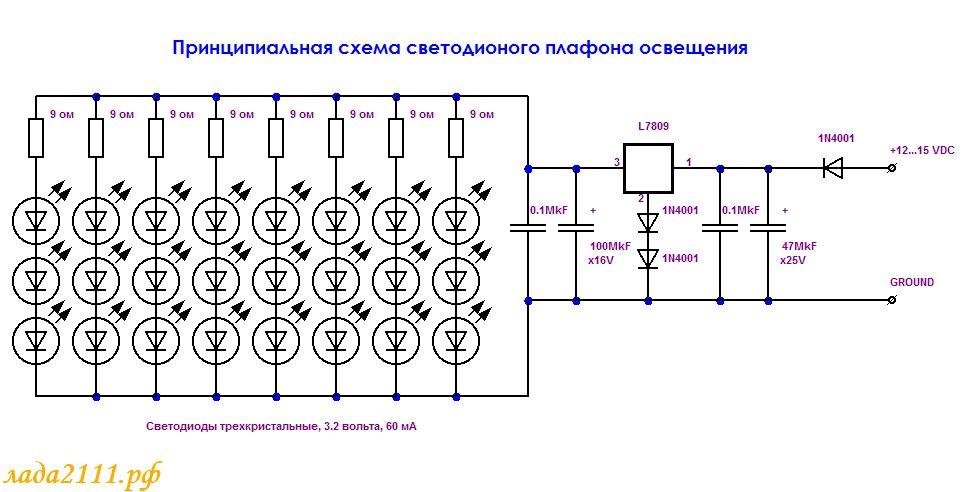 Как сделать схему из светодиодов 604
