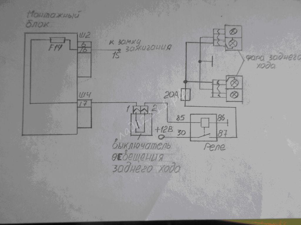 Indesit iwub 4085 электрическая схема Схема электро ваз схема реле заднего хода схема подключение камеры к Моделей...