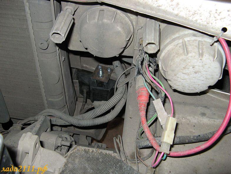 Фото №20 - крепление противотуманных фар на ВАЗ 2110