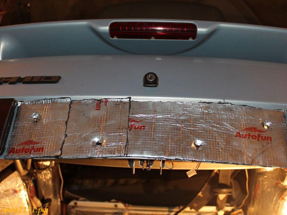 Фото №9 - шумоизоляция крышки багажника ВАЗ 2110