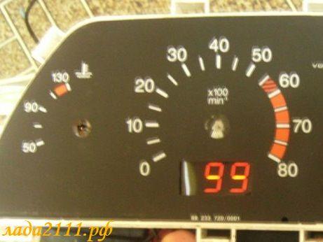 Цифровой индикатор температуры
