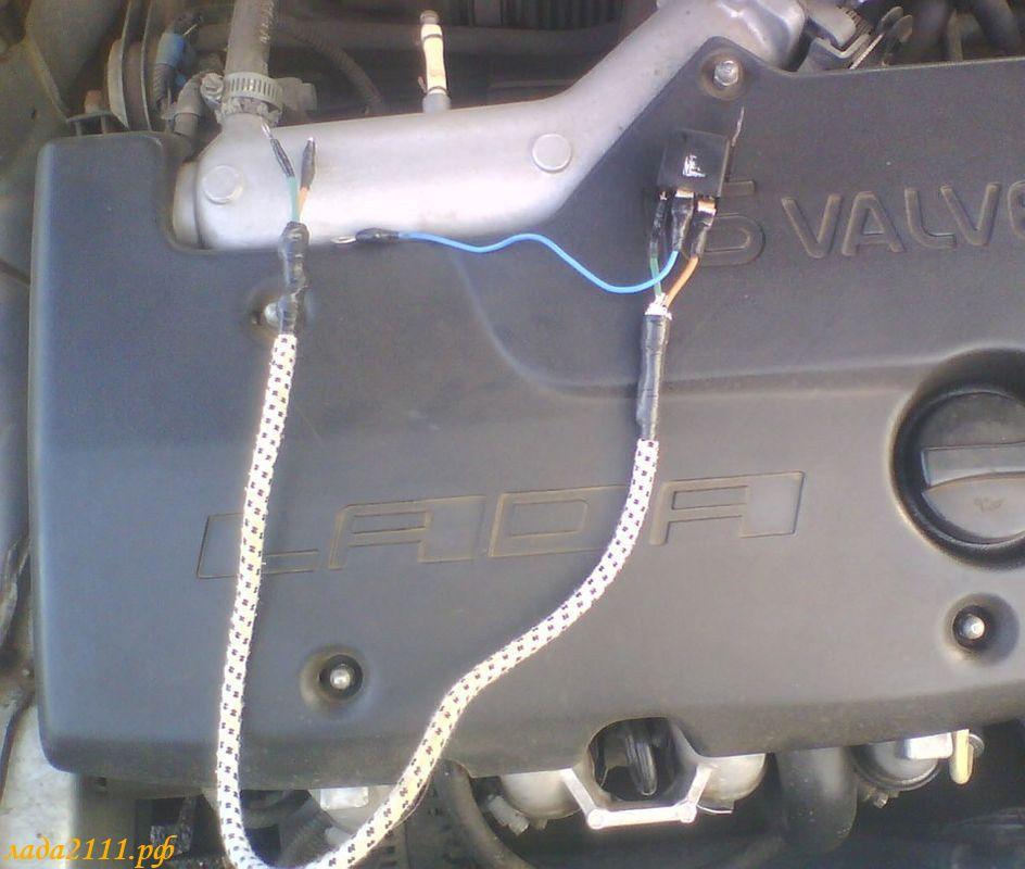 Фото №18 - дополнительное реле стартёра ВАЗ 2110