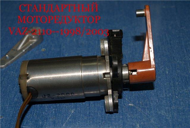 Фото №12 - воздушная заслонка ВАЗ 2110