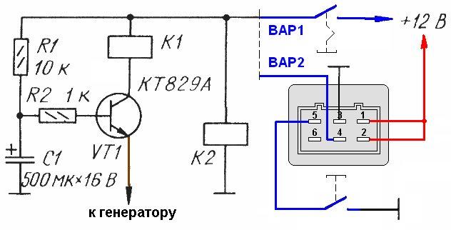 Схема подключения пуска двигателя с кнопки