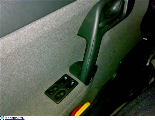перенести кнопки эсп ваз 2110