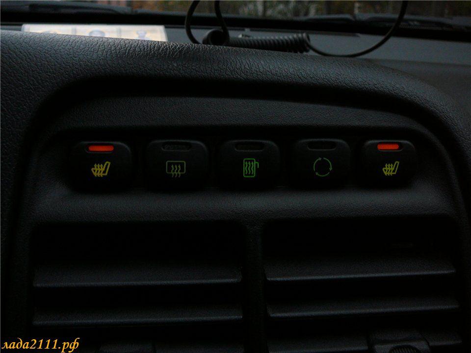 кнопки подогрева сидений ВАЗ