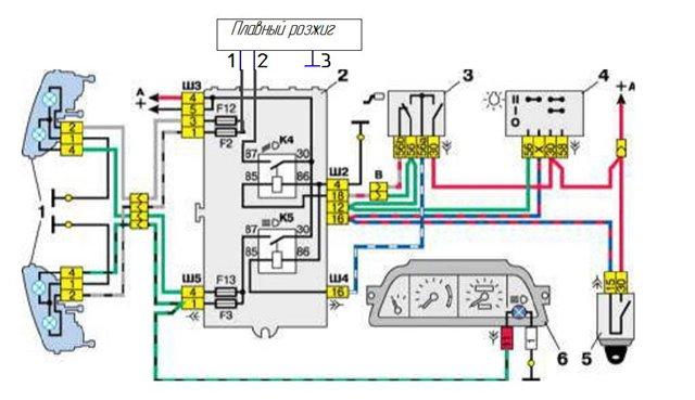 Re: МОЙ ОТЧЕТ по установке плавного розжига галогеновой лампы (от PioneerXP2) .