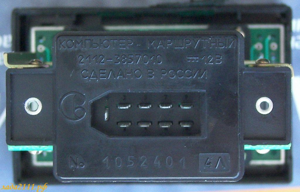 маршрутного компьютера ВАЗ