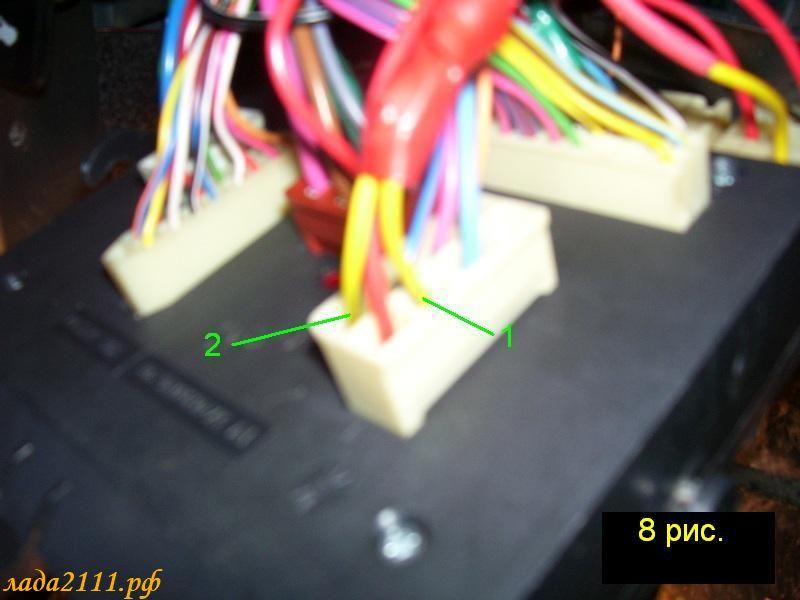 Фото №24 - подключение птф ВАЗ 2110 к штатной проводке