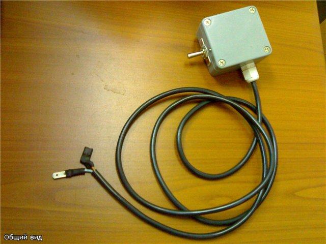 Фото №14 - 3 уровневый регулятор напряжения ВАЗ 2110