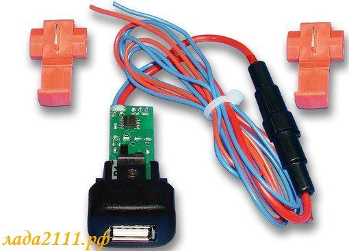 USB зарядное устройство в