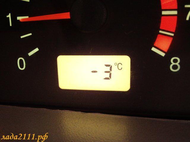 Датчик наружной температуры esmt esmt