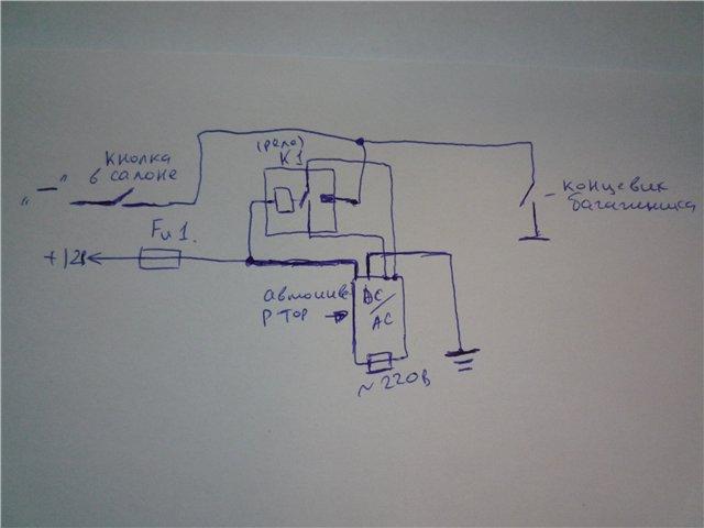 Схема подключения инвертора через кнопку и реле.  Смысл такой: Открывая багажник минус подается на реле и инвертор...