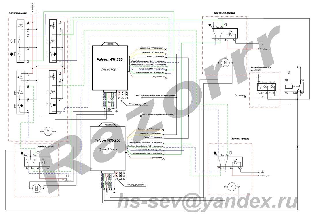 схема подключения модуля управления стеклоподъемниками.