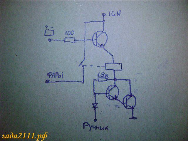 Схема №6. Автовключение ДХО