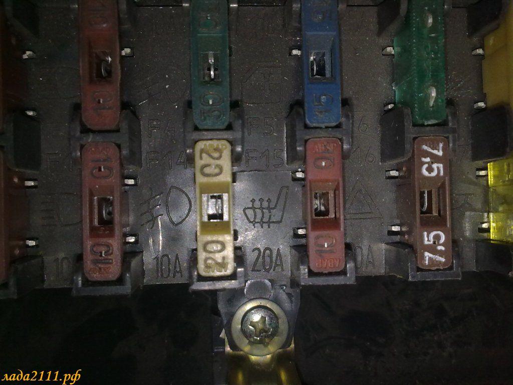 Ваз 2115 где находится предохранитель подогрева сидений