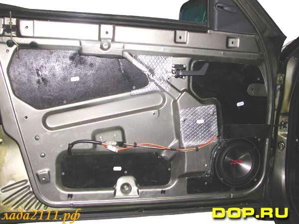 Установка динамиков в двери авто своими руками