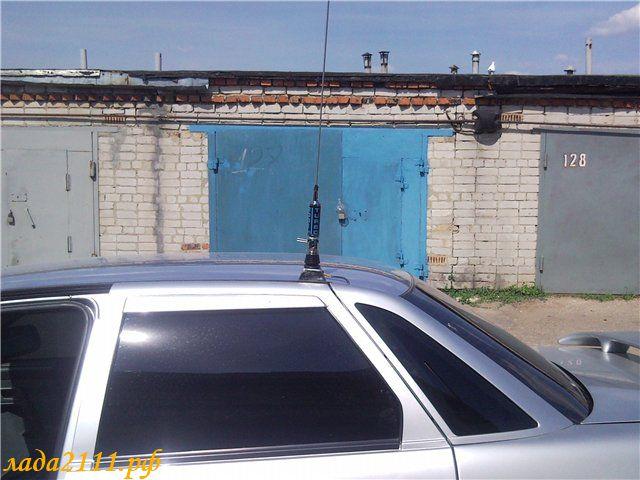 Фото №21 - ВАЗ 2110 антенна на крышу