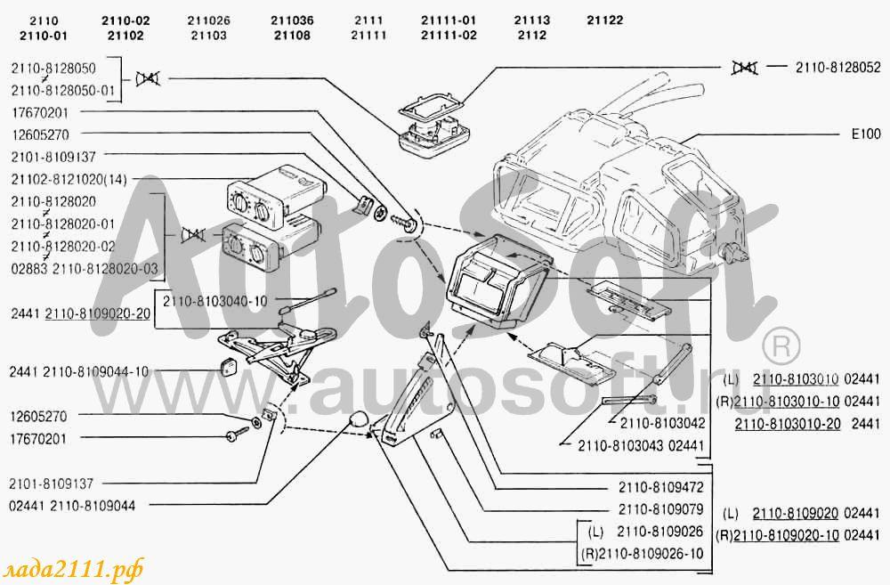 схема отопителя ваз 2110