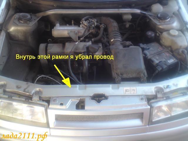 Фото №1 - высасывает аккумулятор ВАЗ 2110