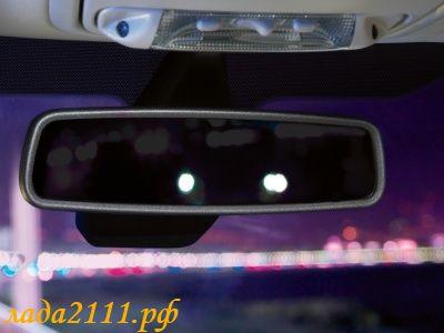 зеркало салона автомобиля с затемнением