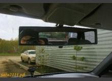 Установка панорамного зеркала заднего вида на ВАЗ 2110