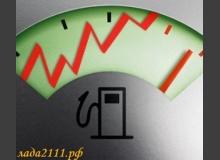Почему большой расход топлива ?