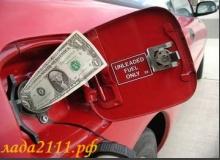 Советы, как легко сэкономить топливо