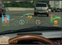 Гаджеты для автомобилистов в ближайшем будущем