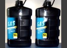 Про масло для газового двигателя (ГБО)
