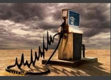 Про симптомы плохого качества бензина