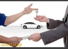 Как правильно продать автомобиль