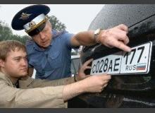 Управление автомобилем с одним номером