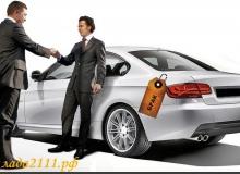 Возврат некачественного автомобиля