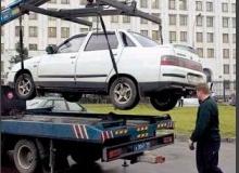 Задержание и транспортировка автомобиля на штрафстоянку