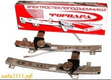 Лучшие электростеклоподъемники на ВАЗ 2110-12