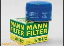 Лучший масляный фильтр ВАЗ 2110-12