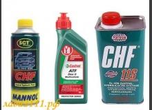 Лучшая жидкость для ГУР ВАЗ 2110-12