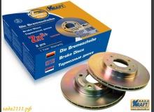 Лучшие тормозные диски для ВАЗ 2110-12