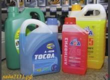 Лучшая охлаждающая жидкость для ВАЗ 2110-12