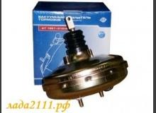 Лучший вакуумный усилитель тормозов ВАЗ 2110-12