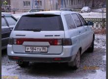 Тюнинг катафота ВАЗ 2110-12