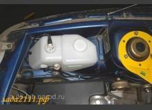 Дополнительный бачок омывателя на ВАЗ 2110