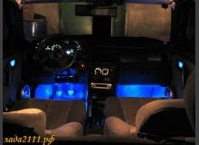 Подсветка пола водителя и переднего пассажира ВАЗ 2110